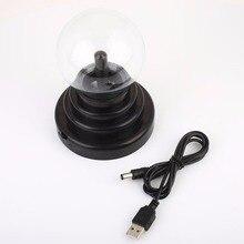 Mabor אלקטרונית ברקים מנורת פלזמה כדור מג 'יק קריסטל כדור אמנות אמנות ממשק USB חג האהבה אור ירידה משלוח