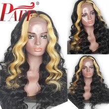 PAFF Highlight Blonde Фронта Шнурка Человеческих Волос Парики Объемная Волна Бразильский Реми