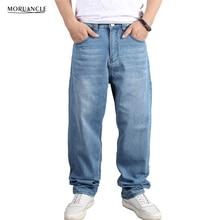 MORUANCLE Men's Baggy Hip Hop Jeans Pants Loose Skateboard Denim Trousers Streetwear Plain Solid Plus Size 30-46