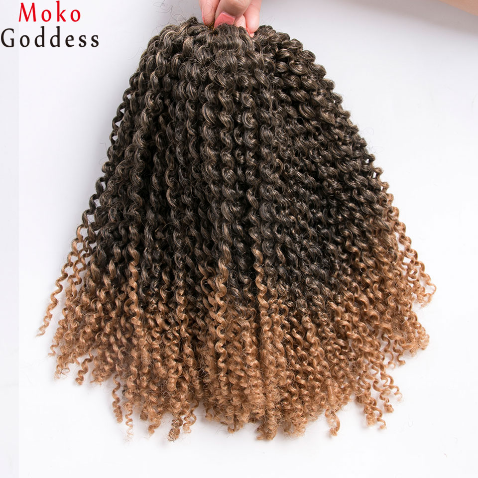 MoKoGoddess 2sets/packs 12 Inch Curly Crochet Braids Synthetic Braiding Hair Heat Resistant ...