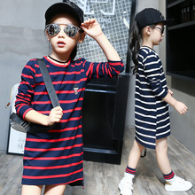 Girls dress long-sleeved cotton round neck striped long paragraph bottoming shirt spring autumn new fashion children clothing
