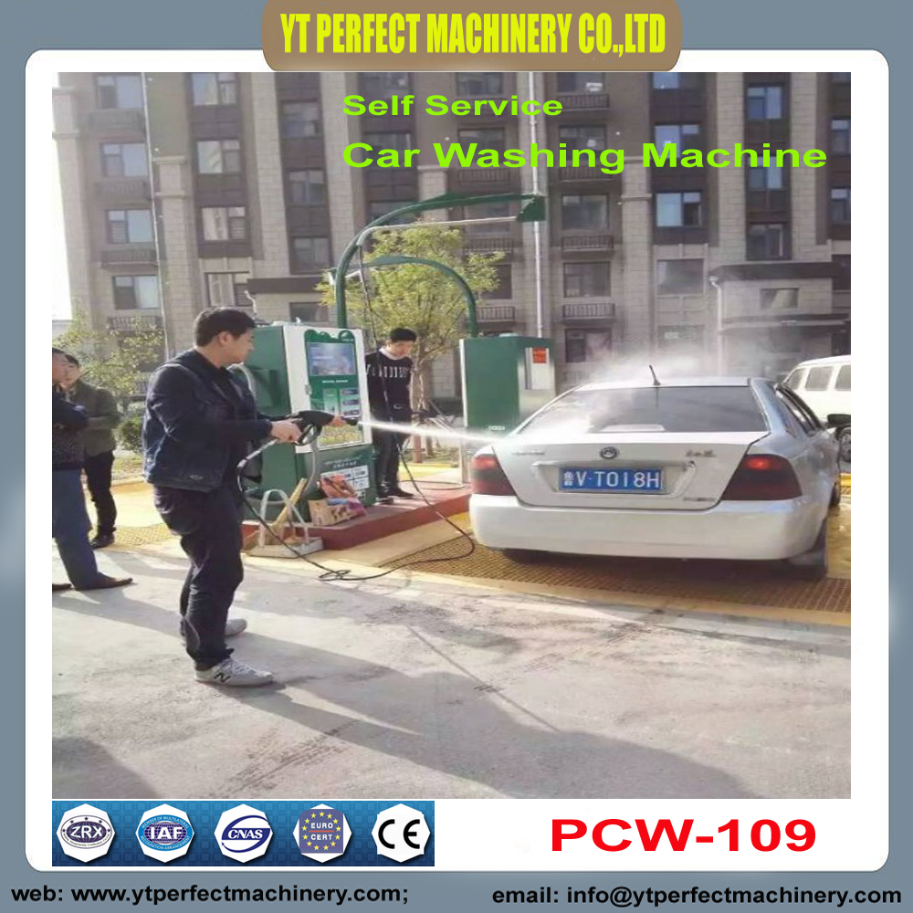 PCW 109 Self Service Car Washing Equipment Small Car Wash