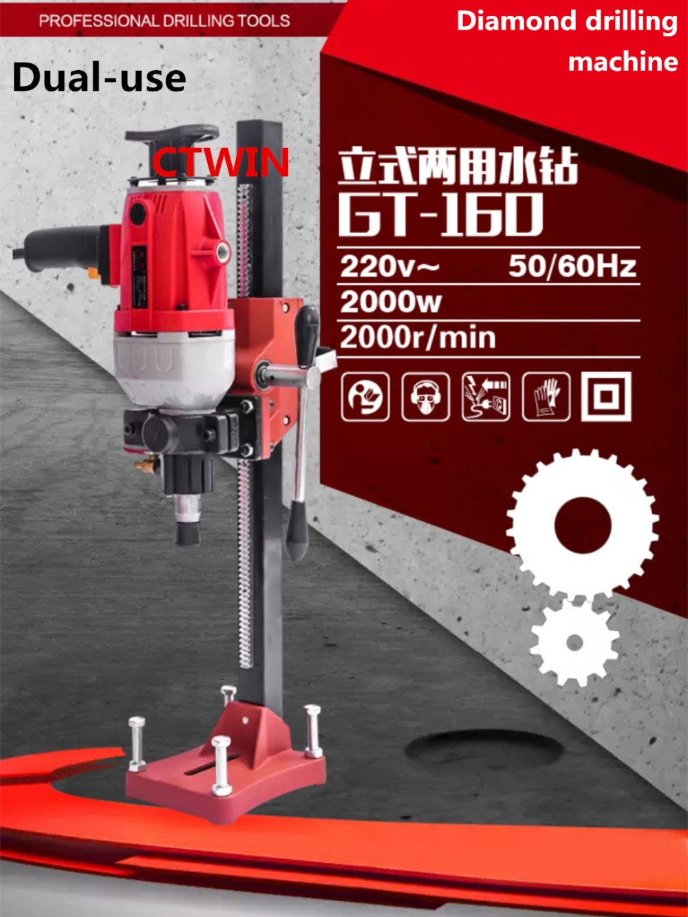 À double Usage 160 MM 2000 W Professionnel Électrique Béton Complexe Noyau Machine De Forage Au Diamant Projet D'eau Humide carotteuse