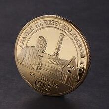 Позолоченная памятная монета 1986 1996 ядерный случай сплав Коллекция Художественный подарок сувенир