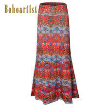 cb6c088fe Promoción de Skirts Ethnic Long - Compra Skirts Ethnic Long ...