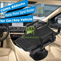 CDMA 850Mhz Car Mobile Phone Signal Booster Cell Phone Signal Repeater Amplifier with Mount Bracket for Any Vehicle
