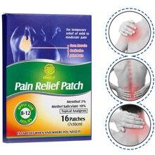 KONGDY 16 חתיכות כאב הקלה תיקון 7*10 CM סיני רפואי חזרה/שרירים כאב רוצח בריאות צוואר/דלקת כאב משכך