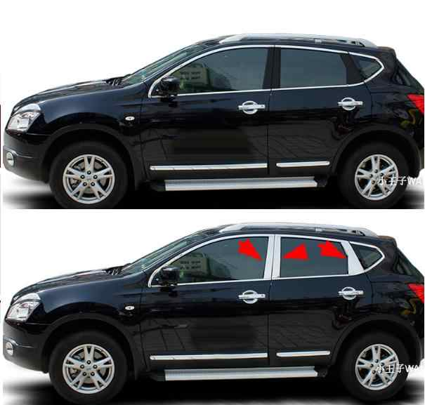 FOR NISSAN QASHQAI J10 2008-2013 WINDOW CHROME PILLAR POST COVER TRIM MOLDING GARNISH ACCENT STYLING ACCESSORIES