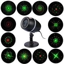 2017 UL CE Ovo Forma Red Green Galaxy series Movimento padrão IP65 À Prova D' Água Estágio CONDUZIU A Iluminação A Laser para a festa de Jardim natal