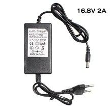 16,8 V 2A 18650 литиевая батарея зарядное устройство для 18650 литиевая батарея 14,4 V 4 серии литий-ионная батарея настенное зарядное устройство