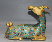 "WBY 001415 12""Marked China Cloisonne Enamel 24K Gold Peach Sika Spotted Deer Animal Statue(China)"
