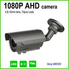 Большой  высокой четкости 1080p АХД варифокальный объектив 2.8-12мм с ИК-Cut высокое разрешение 2.0 MP системы безопасности водонепроницаемая камера