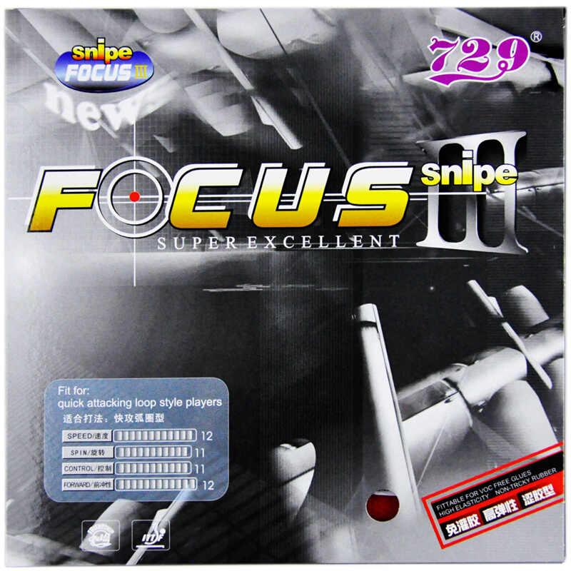 Friendship 729 Focus 3 Snipe Table Tennis Rubber Pips-In Original 729 FOCUS Ping Pong Sponge