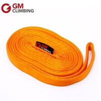 22KN 120cm Climbing Sling CE Nylon Climbing Rope Cord Bearing Strap Mountaineering Equipment CE For Rappel