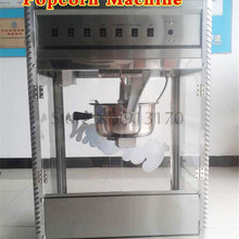 Upscale Stainless Steel Commercial Popcorn Machine American Style Super Popcorn Maker