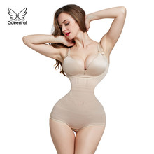 Body shaper bustier corset (China)