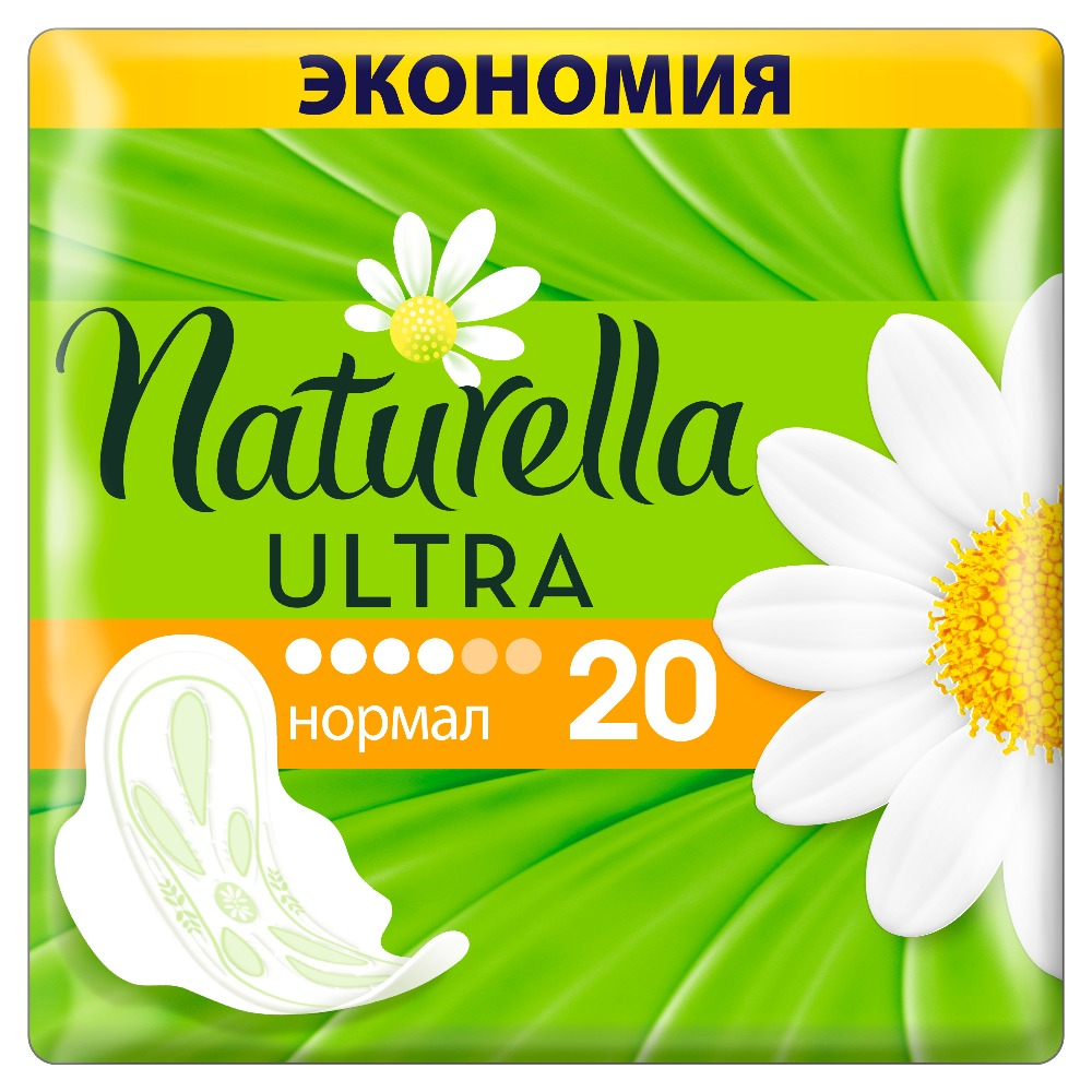 NATURELLA Ultra Womens sanitary pads with wings aromatizer Camomile Normal Duo 20pcs