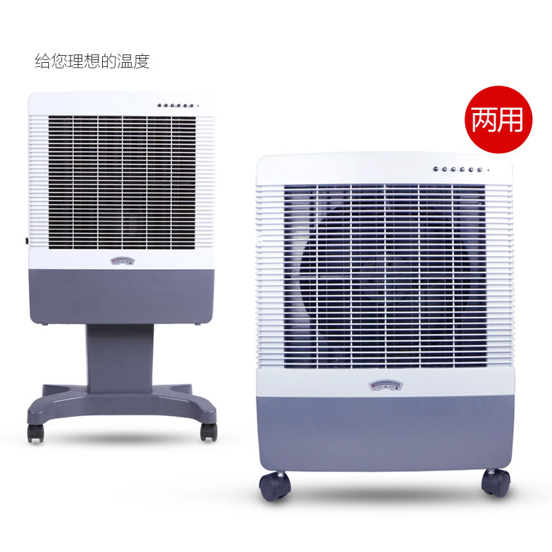 Air Cooling Fan Portable Air Conditioning Cooler Floor Standing Electric  Conditioner Fans Single Cold Cool Summer