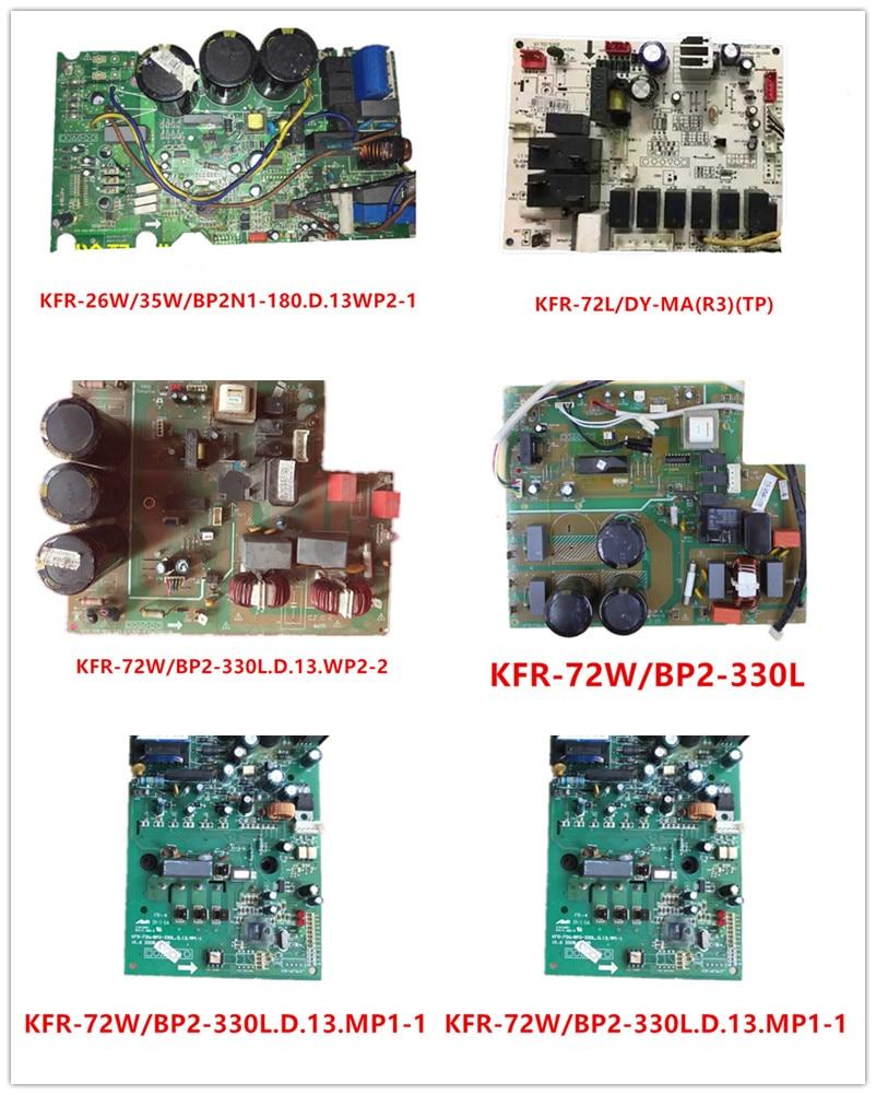 KFR-26W/35W/BP2N1-180.D.13WP2-1| KFR-72L/DY-MA(R3)(TP)| KFR-72W/BP2-330L.D.13.WP2-2| KFR-72W/BP2-330L|KFR-72W/BP2-330L.D.13.MP1