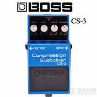 Boss Audio CS-3 kompresji Sustainer pedał na gitarę z darmowy Bonus pedał Case