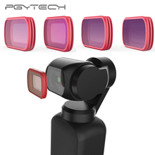 ในสต็อก PGYTECH สำหรับ DJI OSMO กระเป๋าตัวกรองชุดกรอง UV CPL ND8 ND64 ND 64 PL Gradual รุ่น