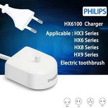 HX6100 Зарядное устройство для Philips Sonicare Зубная щётка HX6100 Зарядное устройство fit HX6930 HX6932 HX6933 HX6942 HX6950 HX6952 HX6970 HX6972 HX6982
