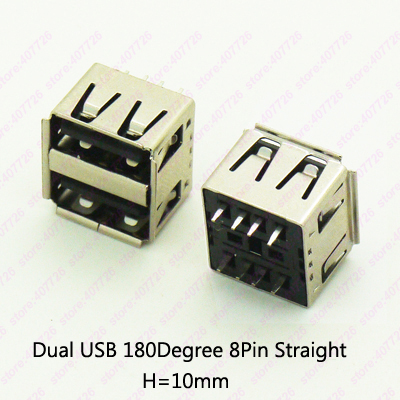 5PCS Dual USB Jack 180 Degree USB Connector Black Female 8PIN DIP Female Socket H=10.MM 1cm usb jack 10mm a type female usb 2 0 180 degree dip vertical usb connector socket