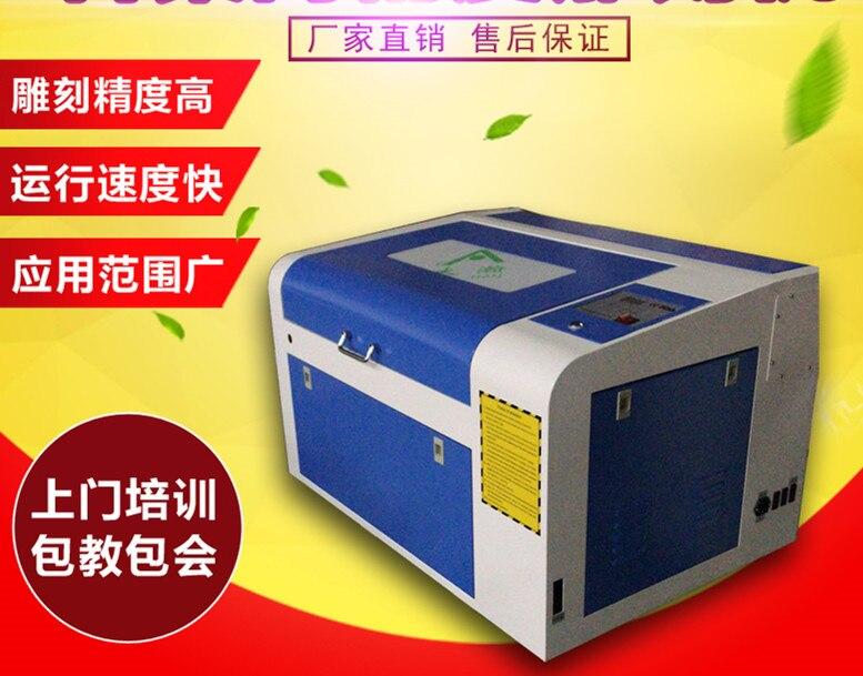 ZD460 60 w Laser machine de gravure, 400x600mm 60 w laser cutter machine