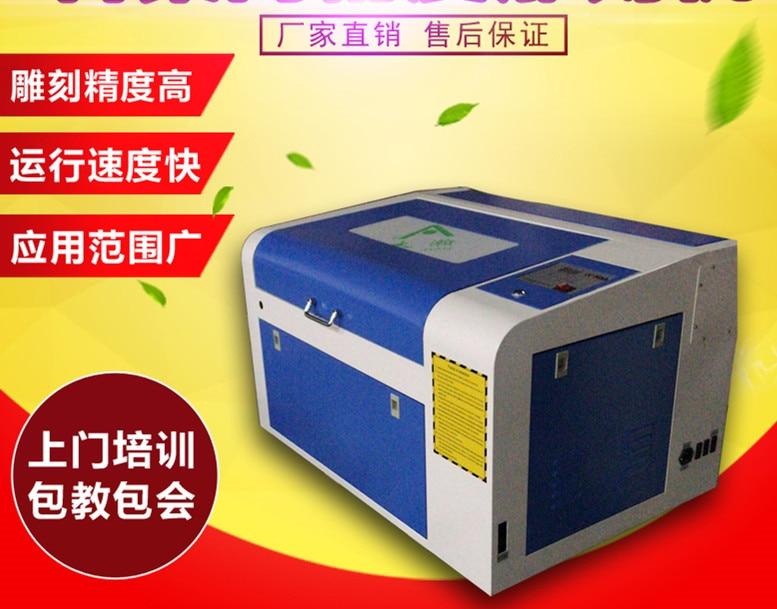 ZD460 60 w macchina per incisione Laser, 400x600mm 60 w macchina di taglio laser