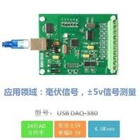 USB сбора данных карты, 24 бит AD положительные и отрицательные 5 В измерение сигнала