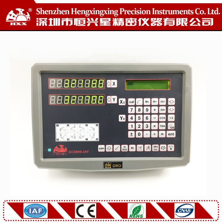 hxx brand 2 axis digital readout (DRO) lcd display gcs899-2ay of machines with one piece free shipping crusade vol 3 the master of machines