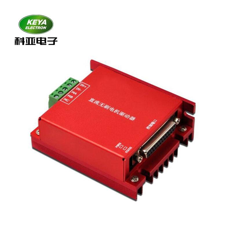rs232 control 24v 48v 30Amp brushless dc controller regenerative for bldc motor hub motor KYDBL4830 1E