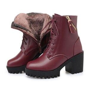 Image 5 - AIYUQI Botas de piel auténtica con tacón grueso para mujer, botas de lana cálidas, zapatos de boda, color rojo, para invierno, 2020