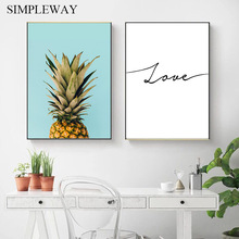 Pineapple Poster Nordic Love Quotes Wall Art Print Canvas Painting Decorative Picture Scandinavian Living Rooom Decoration