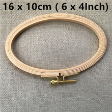 1PC New Arrive 16*10cm Wood Oval Embroidery Hoop ellipse Wooden Frame Art Craft Embroidery Tools DIY Cross Stitch Hoop ellipse wooden frame hand cross stitching embroidery hoop jewelry diy crafts