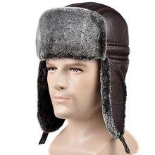 Ry0202 invierno Cuero auténtico zurriago Cuero no original bombardero  sombrero para hombre al aire libre frío oído paseo calient. 7169ec347e7