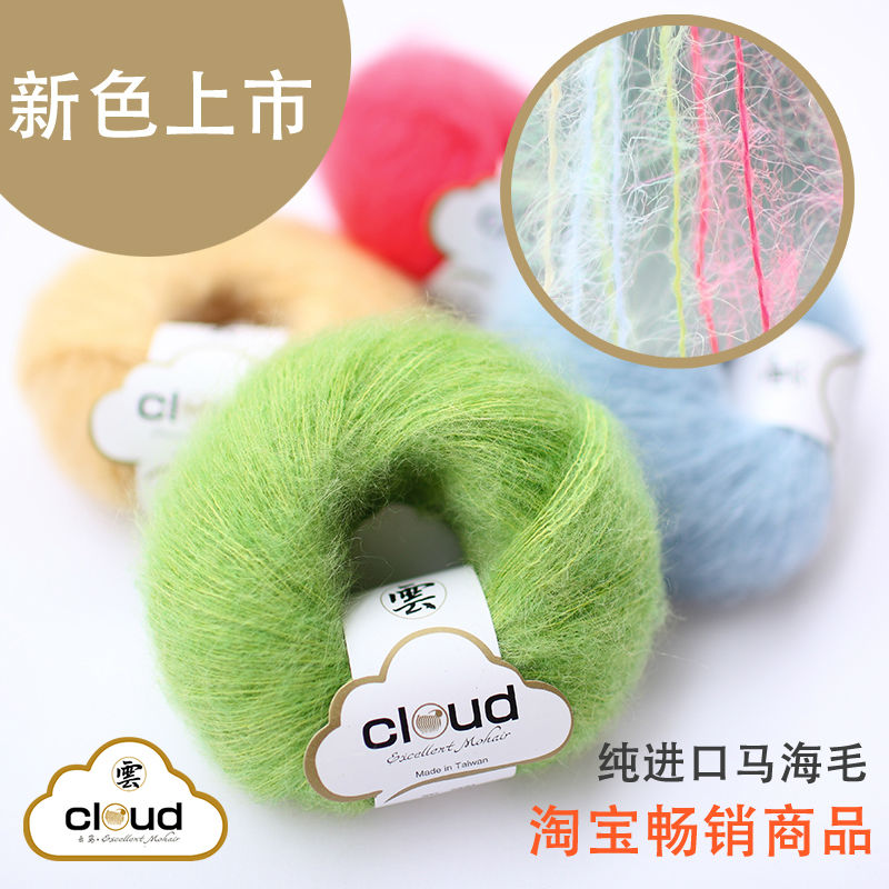 Free shipping 20g/ball Young Mohair Yarn Dyeing South Africa Hand-Woven Shawls Scarf Thread