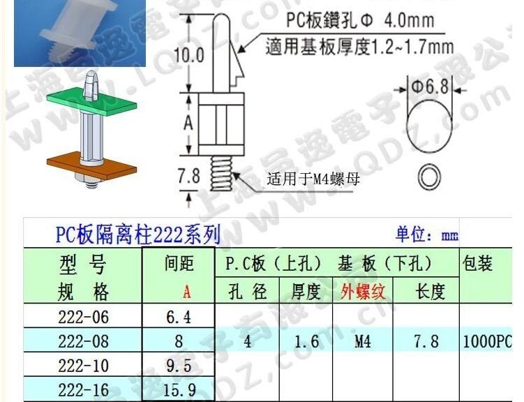Chenxi Shop 5/pi/èces en cuivre /à souder PCB DIY Prototype Circuit imprim/é 70/mm x 90/mm