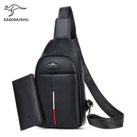 SAQIDAISHU New Male Chest Bag Fashion Leisure Waterproof Man Oxford Cloth Korea Style Messenger Shoulder Bag
