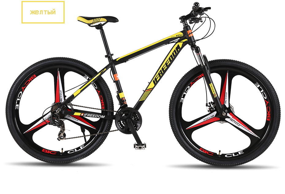 HTB1mZRrXdfvK1RjSspfq6zzXFXa3 Love Freedom High Quality 29 Inch Mountain Bike 21/24 Speed Aluminum Frame Bicycle Front And Rear Mechanical Disc Brake