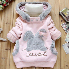 BanKu Autumn and winter clothing children's cartoon cotton Hoodie sweater fashion rabbit