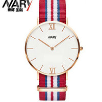 The New Fashion Business Casual Watch Watchband Fringe White Collar Workers Students Watch Lovers