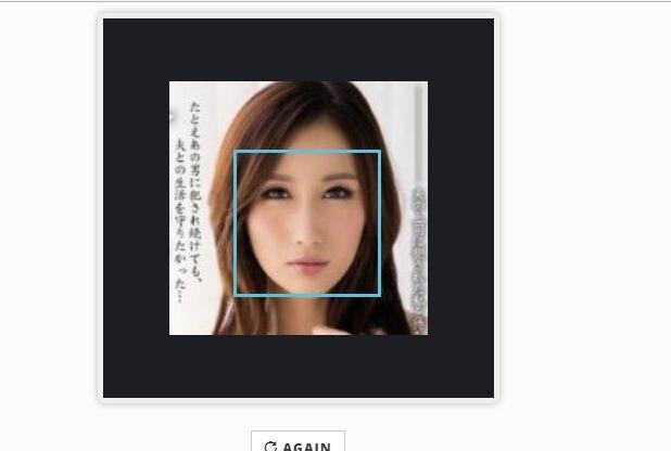 用deepfakes把隔壁老王老婆的脸换到你老婆身上是一种什么样的体验