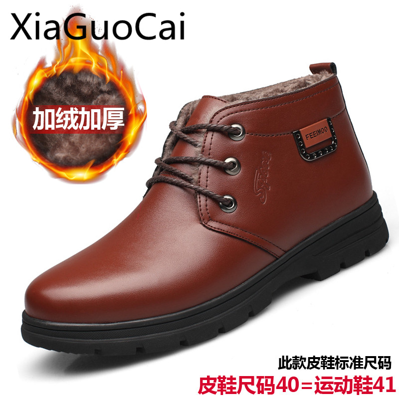 Imported From Abroad Shoes Men Winter Boots Leather For Mens Dr Mart British Style Old Stylish Lace Up Casual Classic Outdoor Snow Boots Black Men's Boots