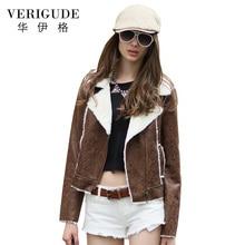 Veri Gude Women's Faux Leather Jacket Short Slim Fit Fleece Coat Winter Jacket Women