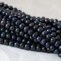 Moda 7-8mm negro cultivadas de agua dulce naturales perlas precio de fábrica al por mayor venta Caliente de la joyería fina 15 pulgadas B1338