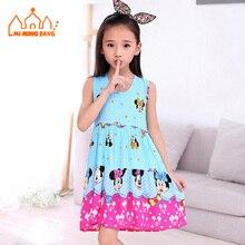 Baby Girls Nightgowns Summer Sleeveless Modal Knitted Nightdress Conjoined Children Pajamas Sleepwear Nightwear For Kids Girls