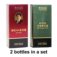 world famous ZhangGuang 101 hair growth products set two bottles hair tonic for Bald hair loss improve the character of hair