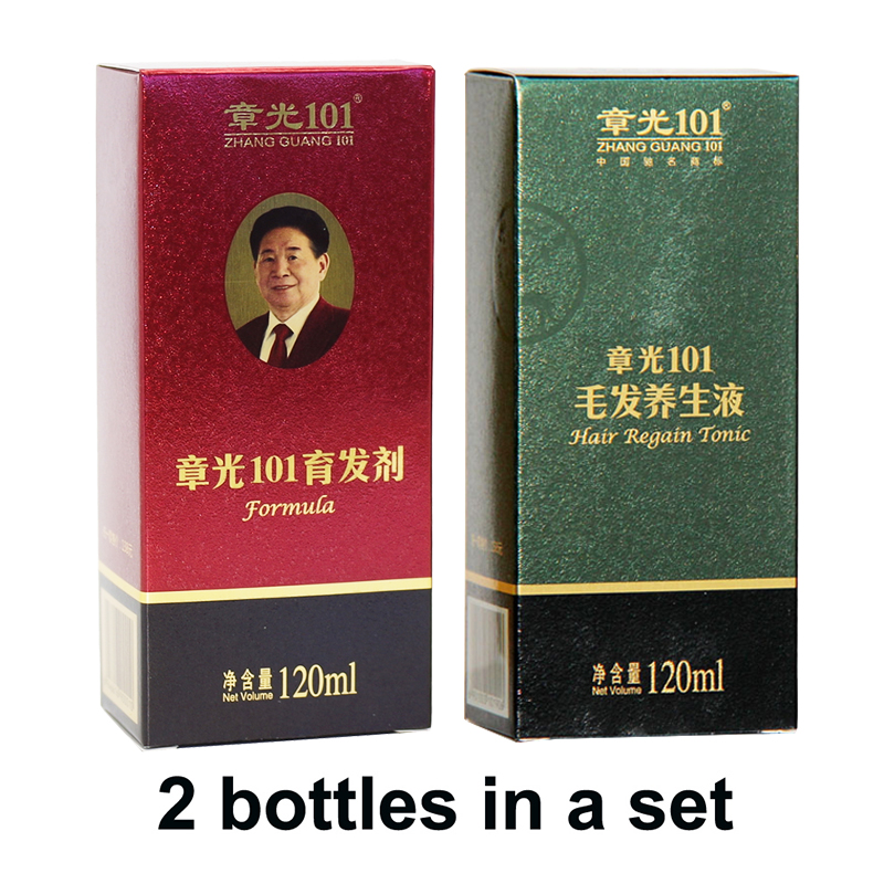 world famous ZhangGuang <font><b>101</b></font> <font><b>hair</b></font> growth products set two bottles <font><b>hair</b></font> tonic for Bald <font><b>hair</b></font> loss improve the character of <font><b>hair</b></font> image