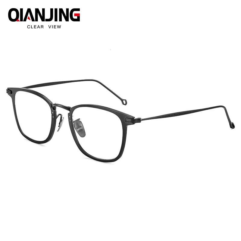 Il trasporto Libero 100% Titanio Puro Full Rim Occhiali di Marca Degli Uomini Montatura per occhiali Ottica Prescrizione Eye Glasses Oculos De Grau